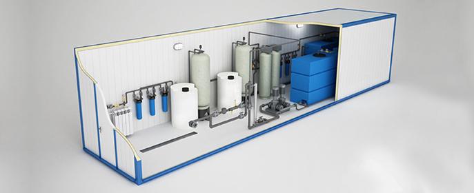 Каталог продукции: фильтры для удаления железа, умягчения и осветления воды, системы очистки от биозагрязнений.
